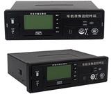 3G实时监控北斗GPS行车记录仪