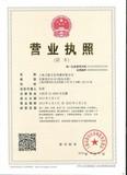 重庆欢乐生肖五星走势图文化传播