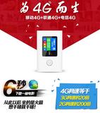 瑞酷4G无线路由器直插卡五模六模三网3g移动mifi迷你随身无线wifi