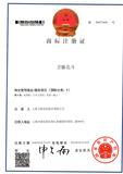 商标注册.png